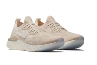 Nike Epic React Flyknit Sneaker in Beige