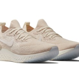 Nike Epic React Flyknit Sneaker in Beige